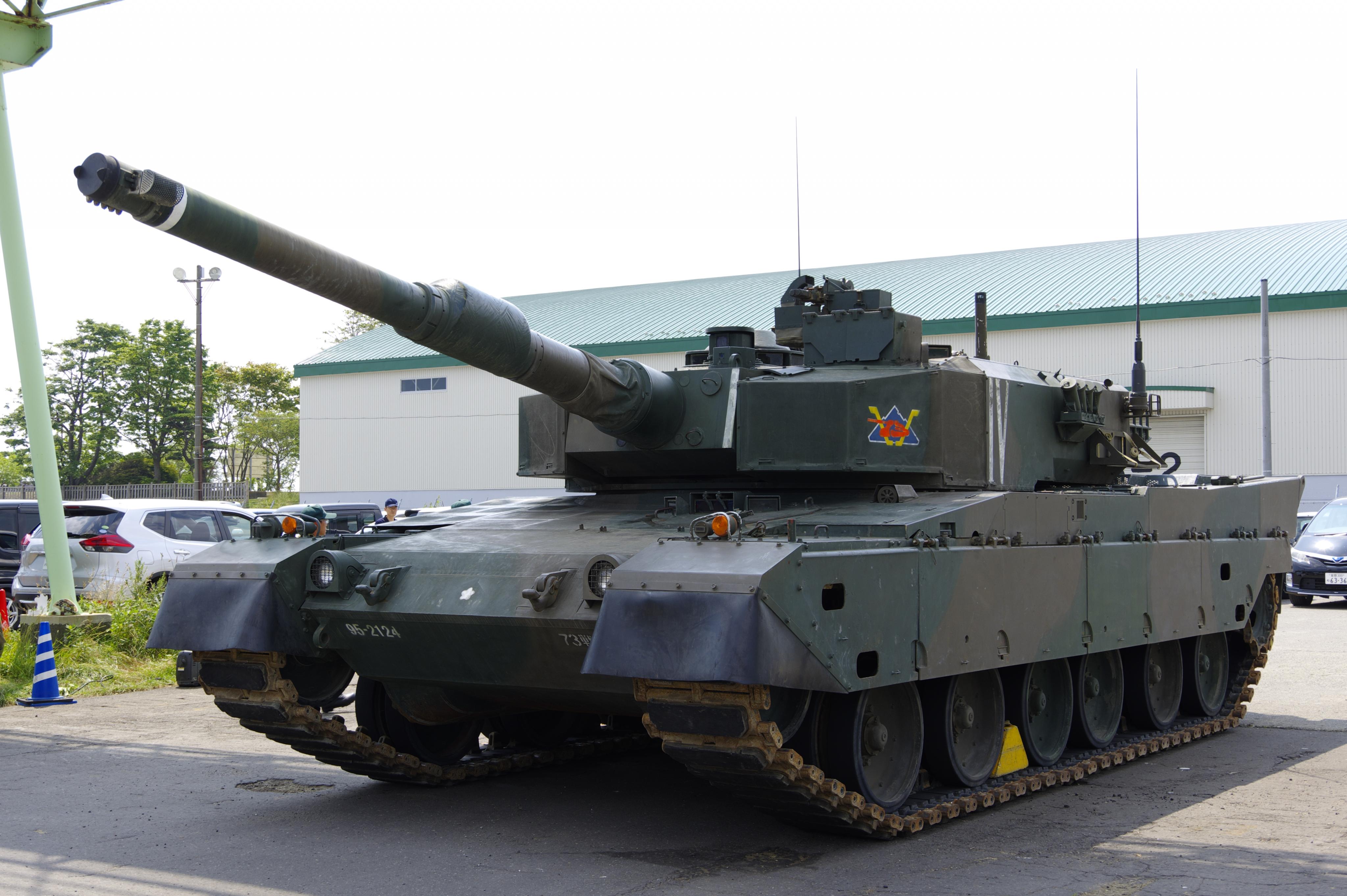 90式戦車_190803.jpg