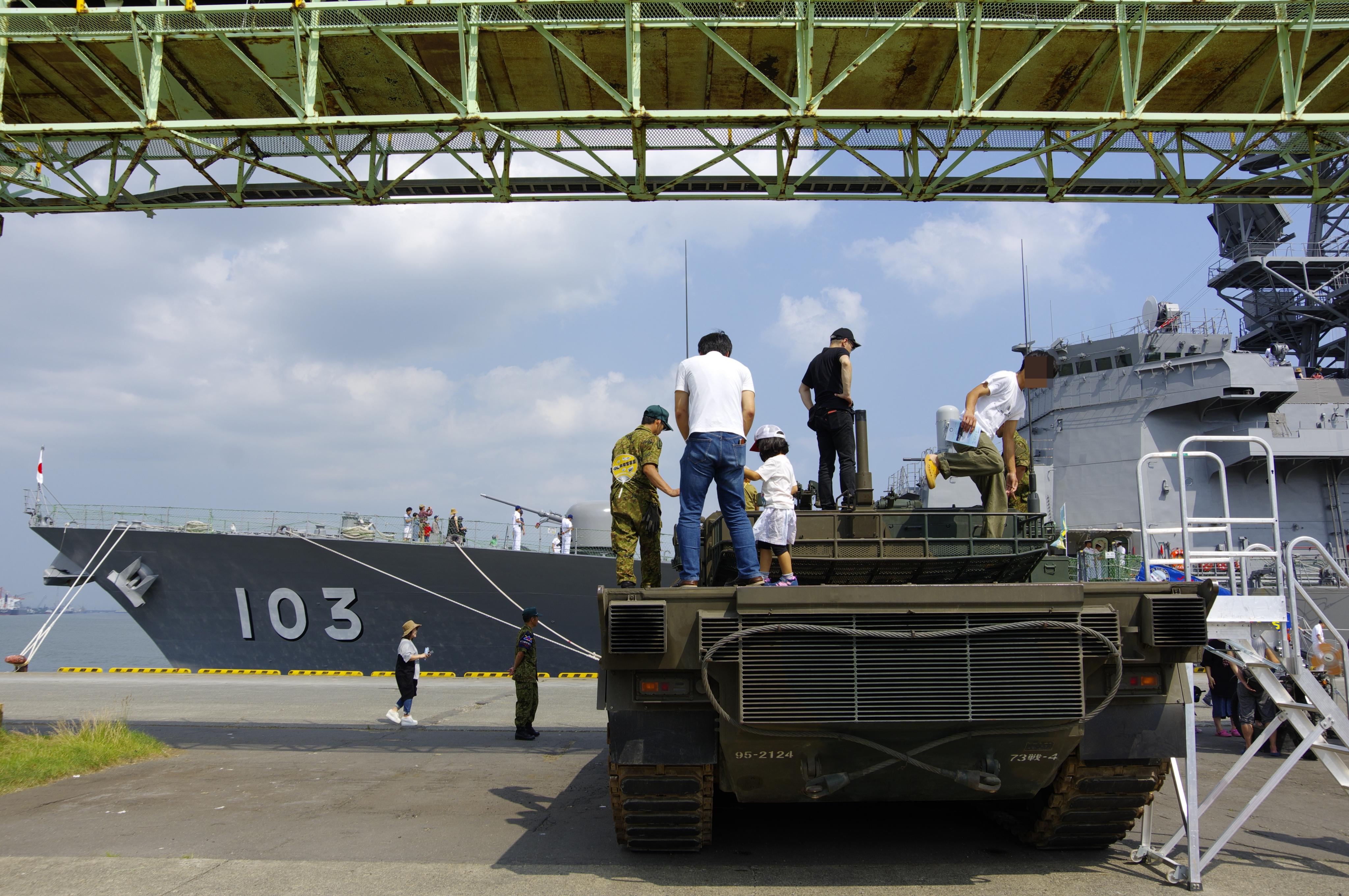 護衛艦 ゆうだち & 90式戦車_190803.jpg