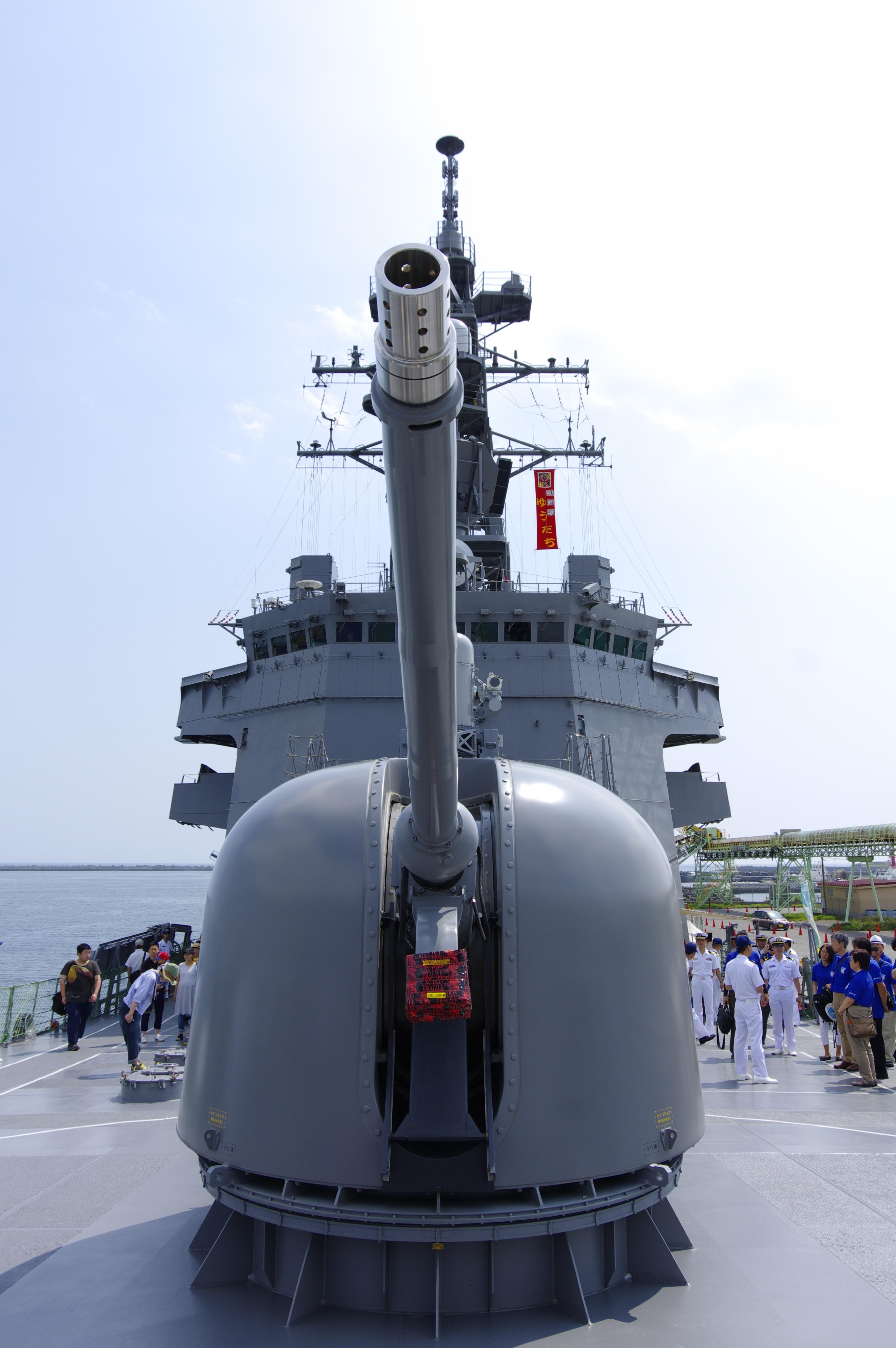 護衛艦 ゆうだち  62口径76mm速射砲_190803.jpg