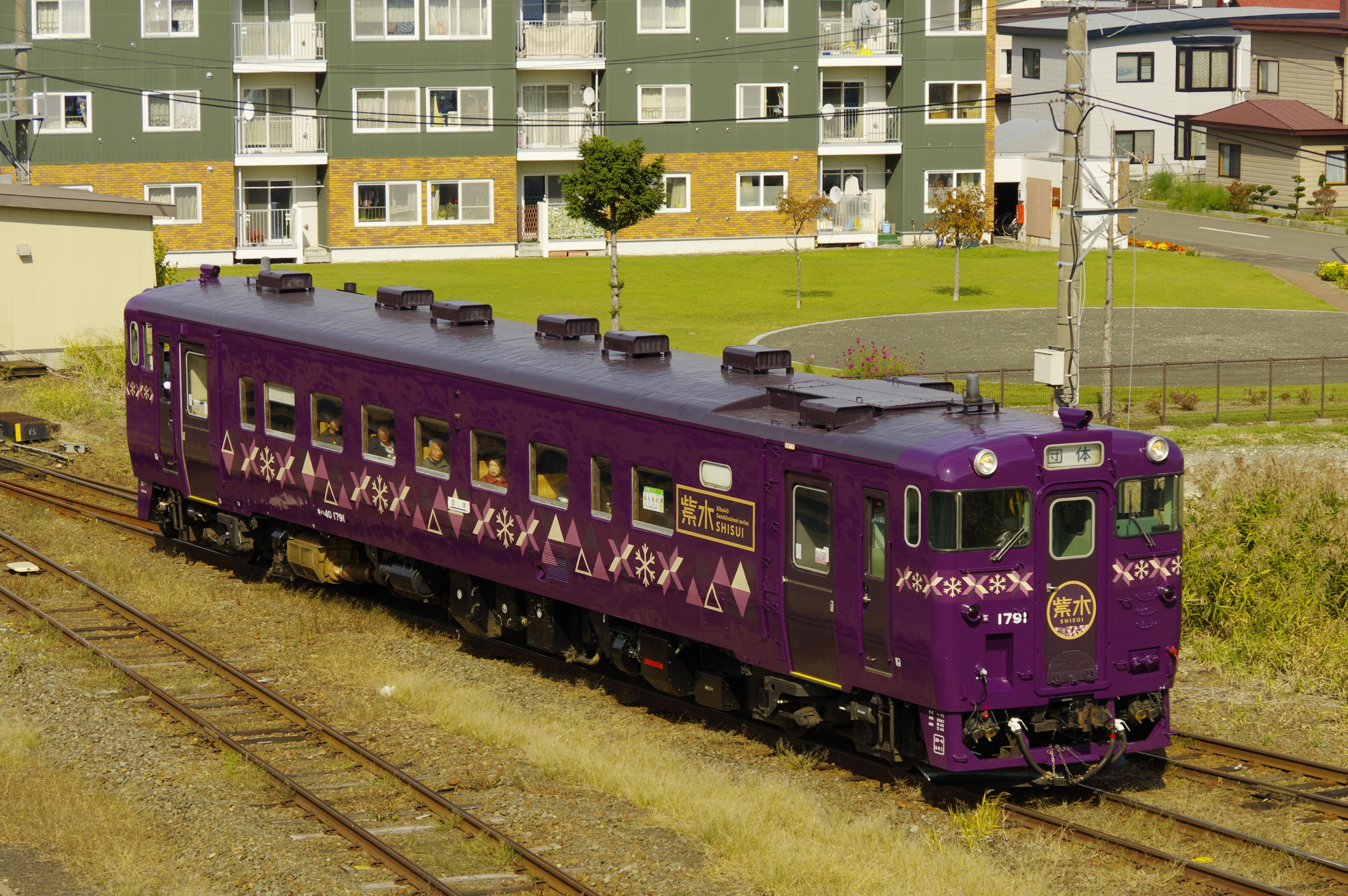 キハ40紫水号 富良野駅入線2 191014.jpg