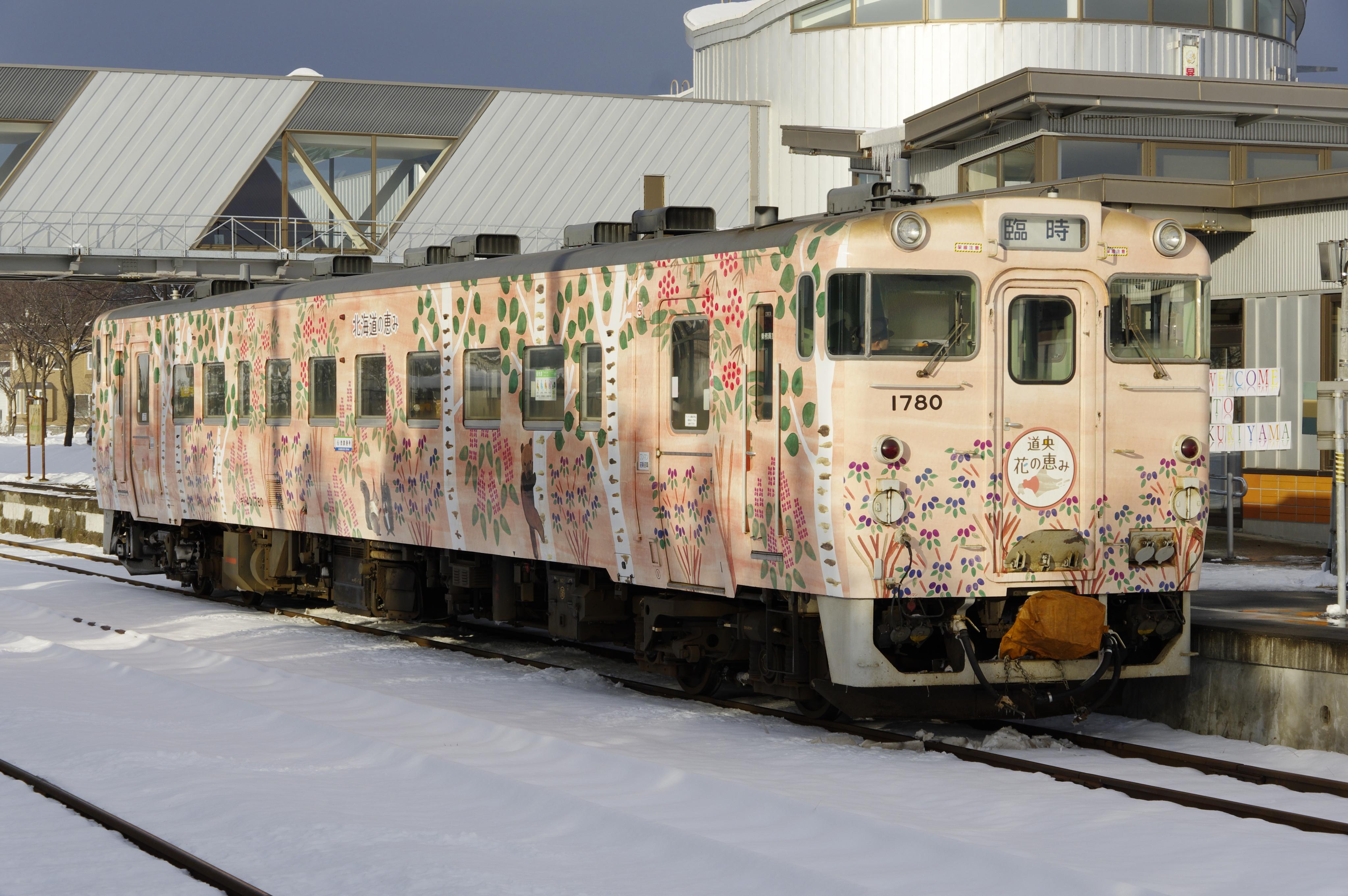団臨「花の恵み号」で行く室蘭線 栗山駅_191130-2.jpg