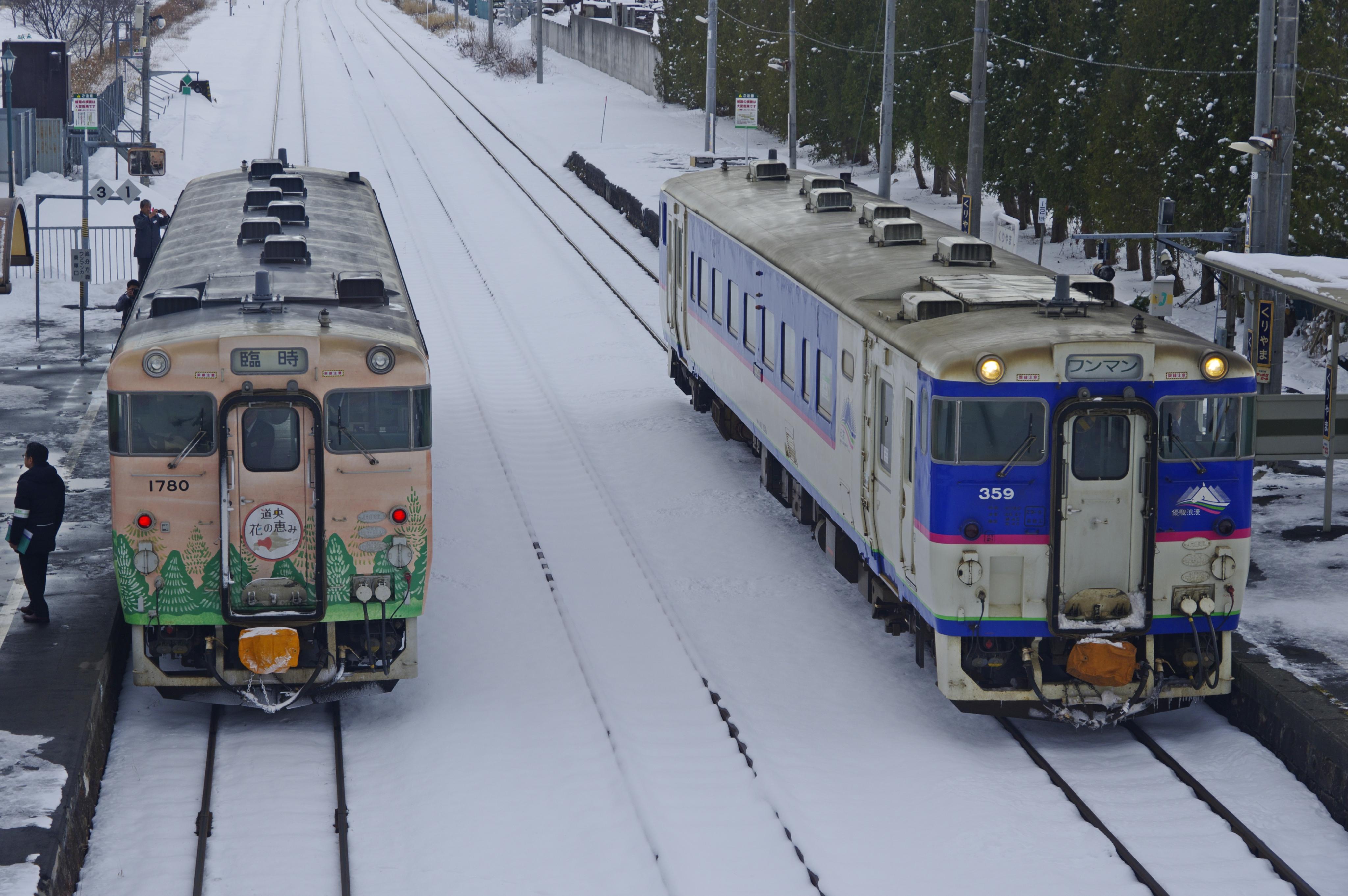 団臨「花の恵み号」で行く室蘭線 栗山駅_191130-4.jpg