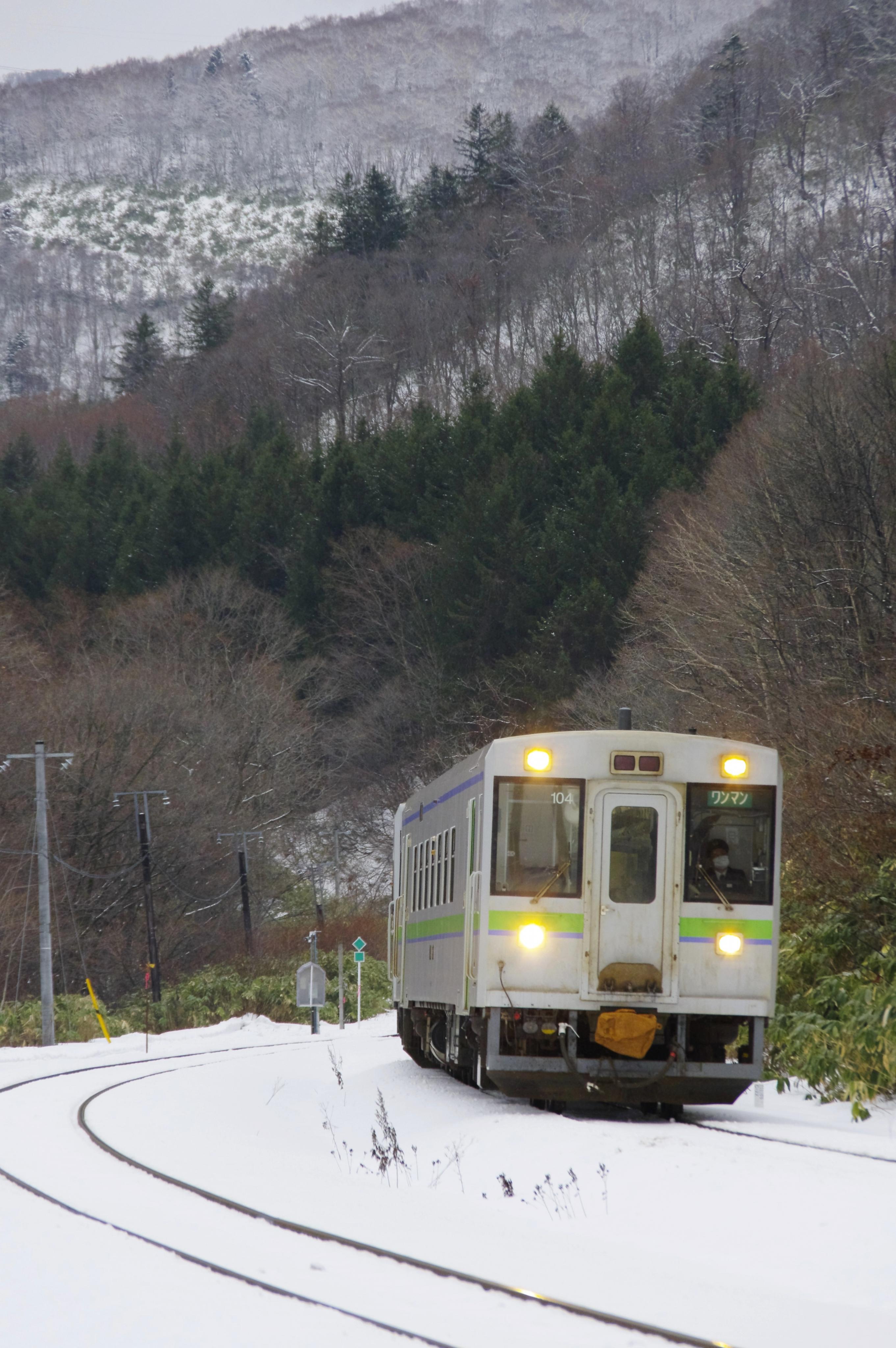 キハ150 1939D 銀山駅入線_191214.jpg