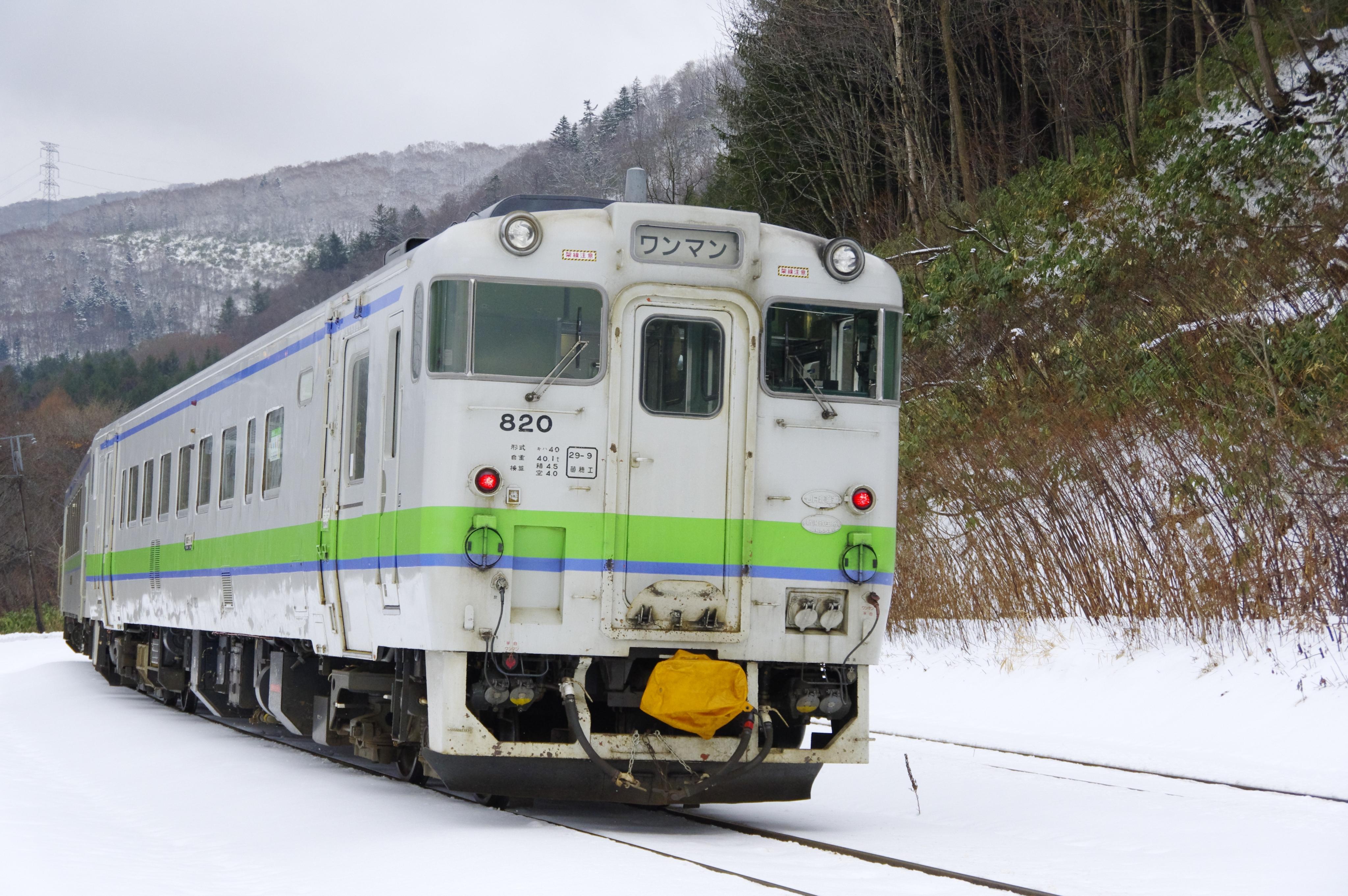 キハ150 1940D 銀山駅発車_191214.jpg