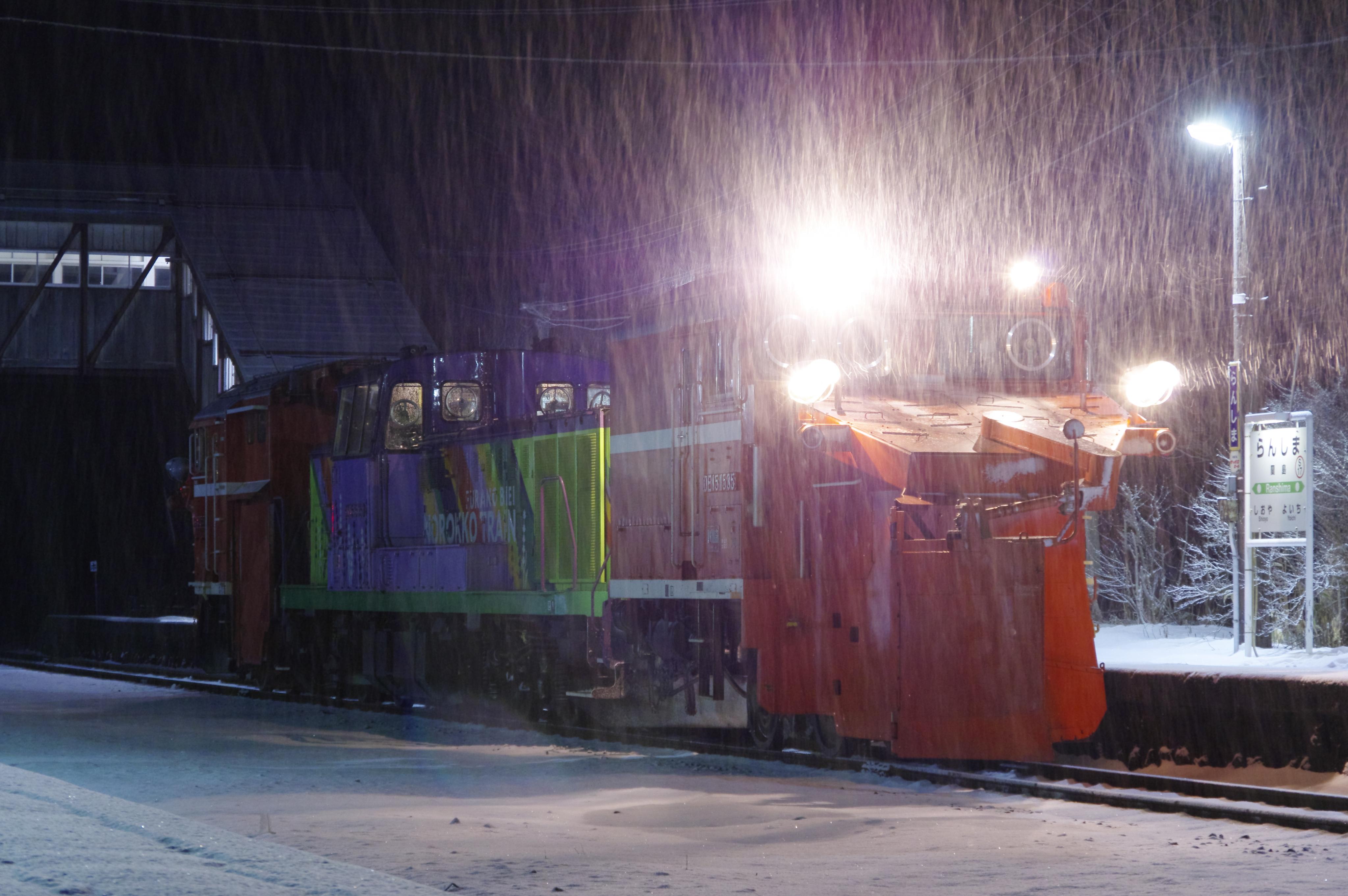 雪122レ 蘭島駅 191221.jpg