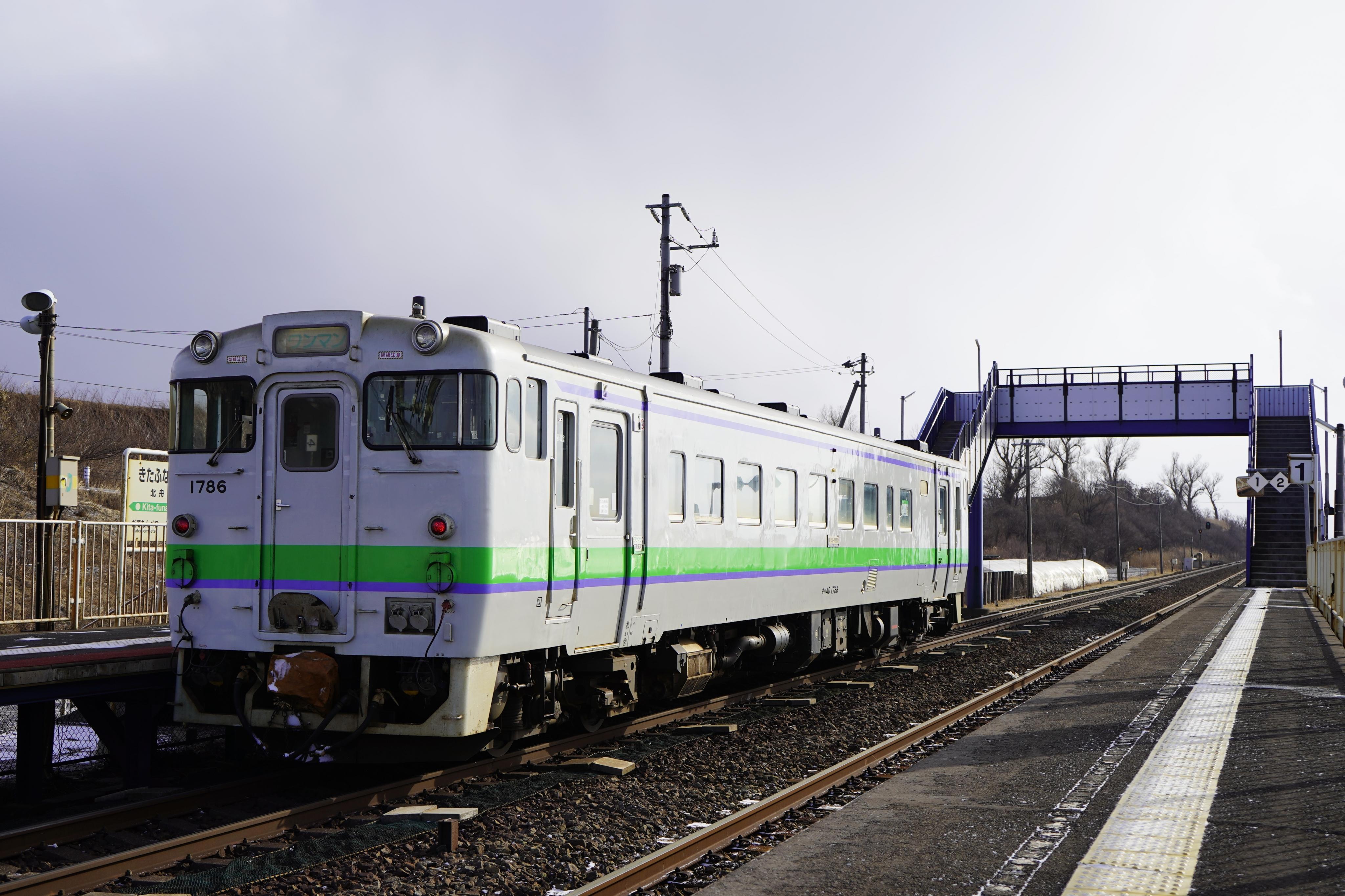 キハ40 477D 北舟岡駅_200104.JPG