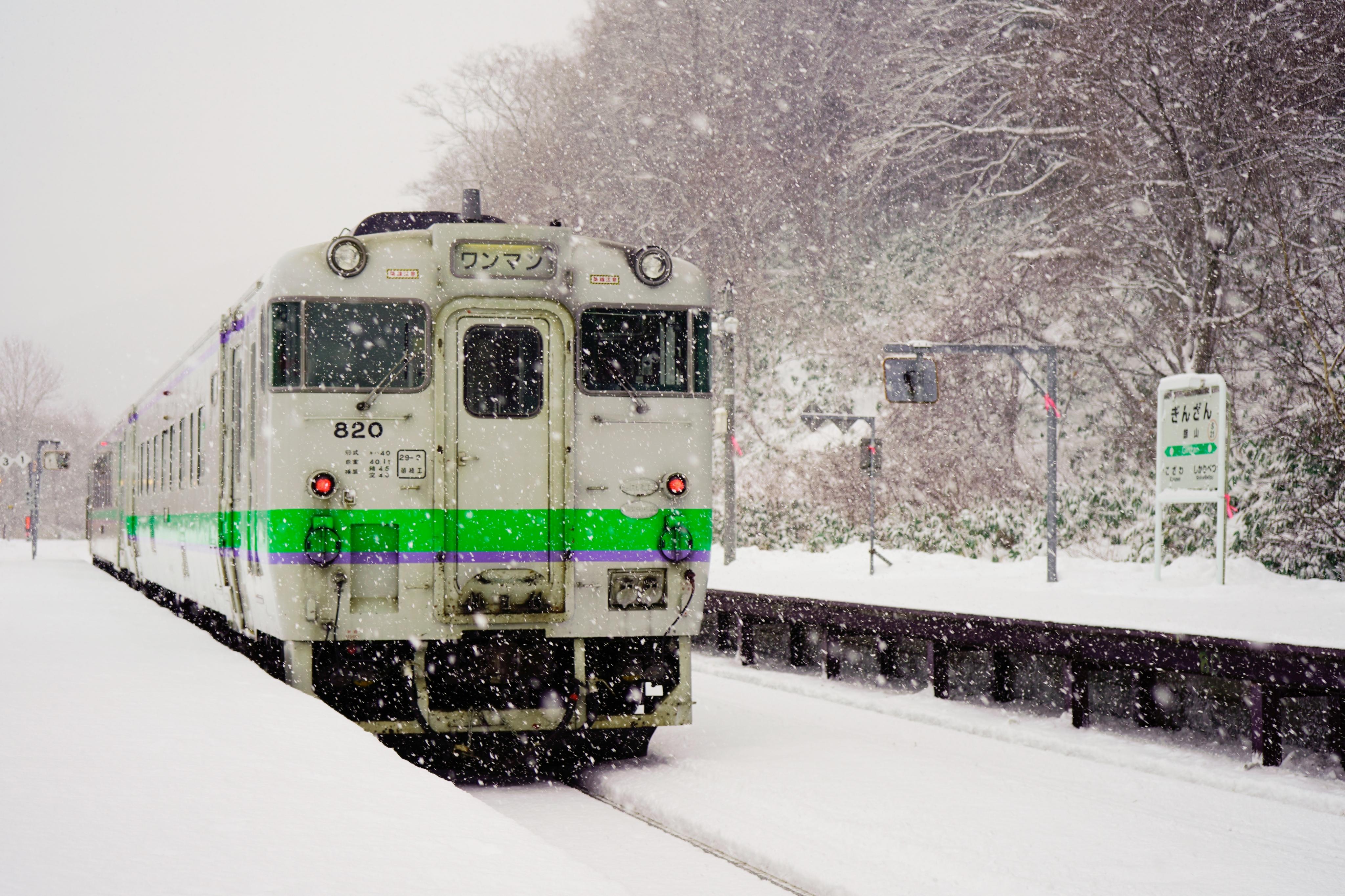キハ40 1940D  銀山駅 200112.jpg