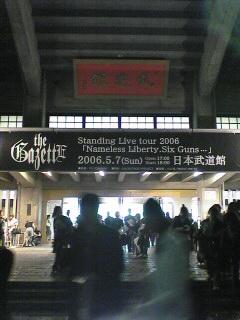 20060507_170457.jpg