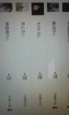 20080711065945.jpg