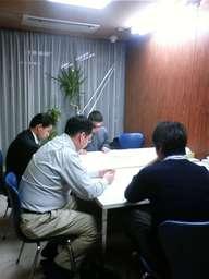 最終総務室会2