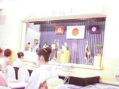 和裁さん卒業式1