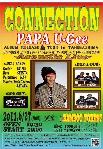 PAPA U-Gee