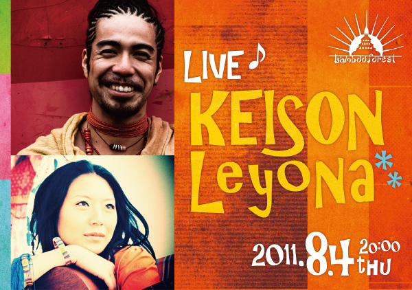KEISON&LEYONA