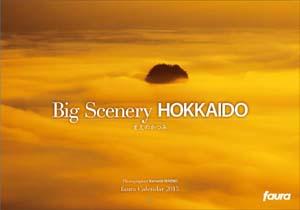 北海道カレンダー