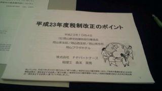 20111004132749.jpg