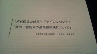 20111004132808.jpg