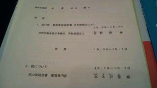 20111101125859.jpg