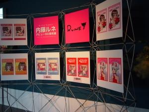 「ルーツof Kawaii」内藤ルネデビュー60周年展 渋谷ヒカリエ