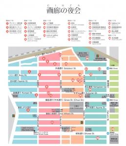 画廊の夜会マップ