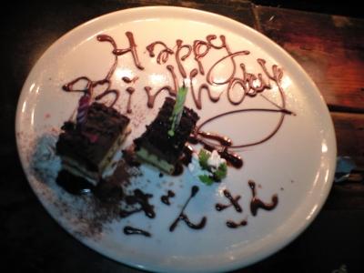銀さんの誕生日