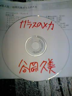 20060908_99649.jpg