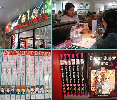 リラはコミックをドーンとまとめて買っています。日本に比べると本やコミックなどはとても高いです。…太っ腹!!!