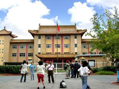 中国の大使館でございます!