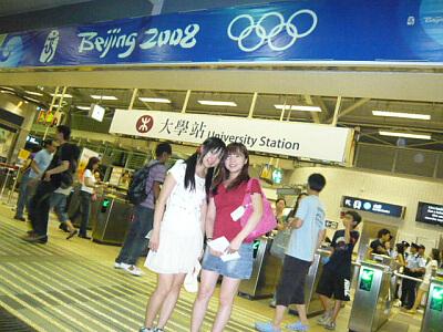 香港最後の夜