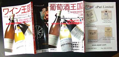 中国語版と日本語版でございます!