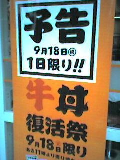20060912_97962.jpg