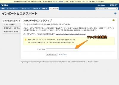ファイル指定画面