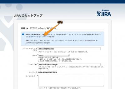 インポートファイル指定画面へ