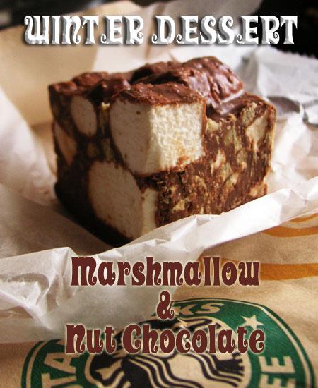 マシュマロ&ナッツチョコレート
