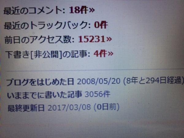IMG_8704.JPG