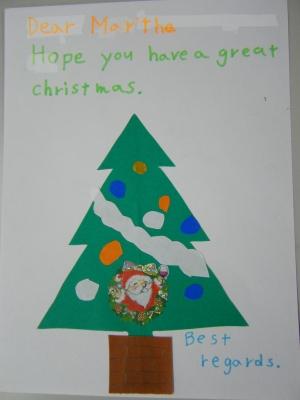 ハート 折り紙 クリスマスカード 折り紙 : blog.kgm.ed.jp