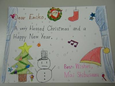カード 例文 クリスマス