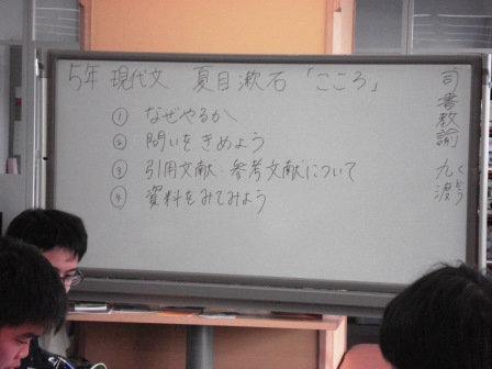 現代文1 - コピー.jpg