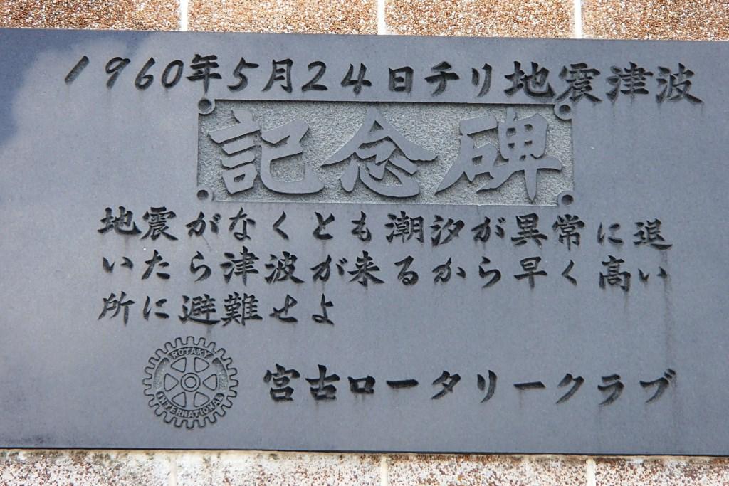 41.宮古市浄土ヶ浜.JPG