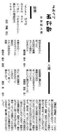 img008 - コピー.jpg