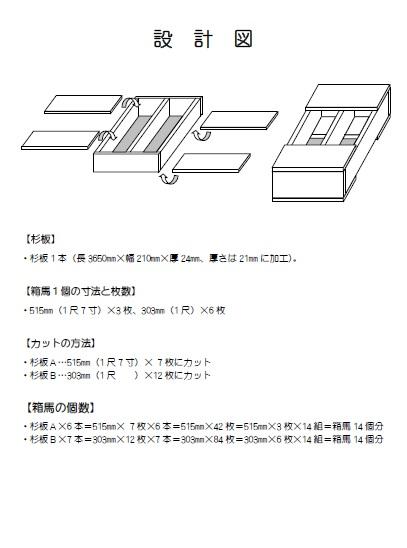 06設計図.jpg