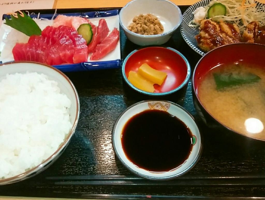 京都 まぐろ 刺身 魚
