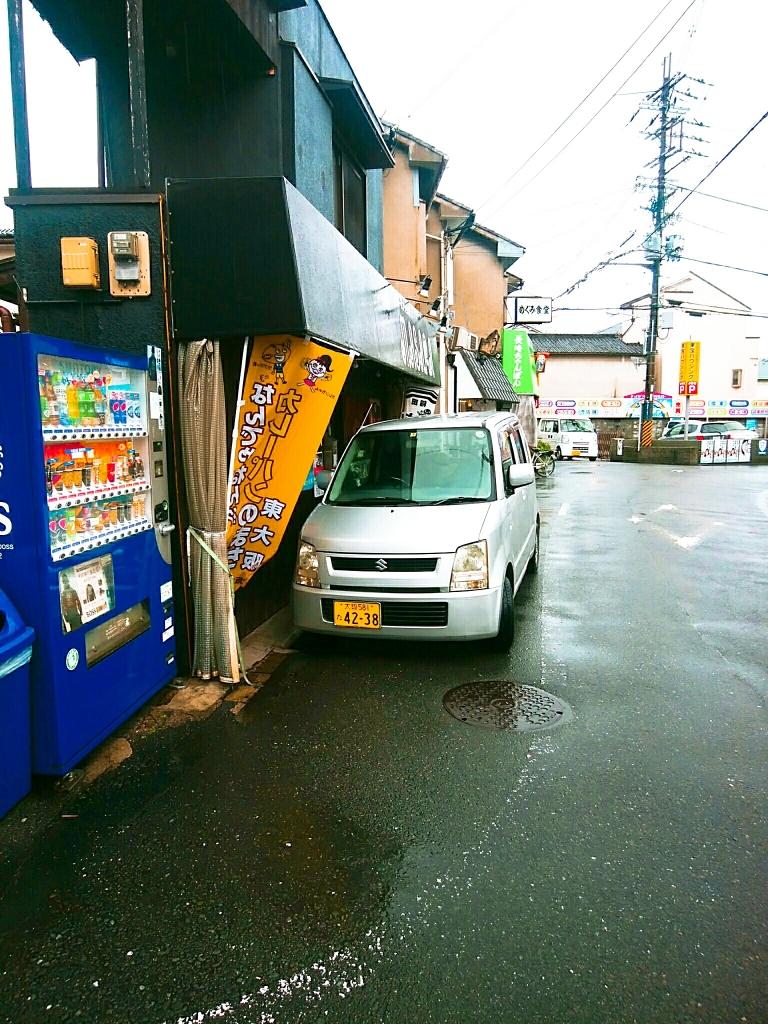 MASARA カレーパン 大阪