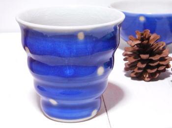 naminam cup