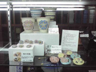 江戸東京博物館1