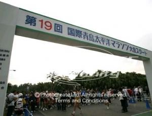 青島太平洋マラソン