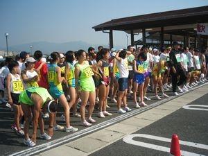 うきは柿マラソン