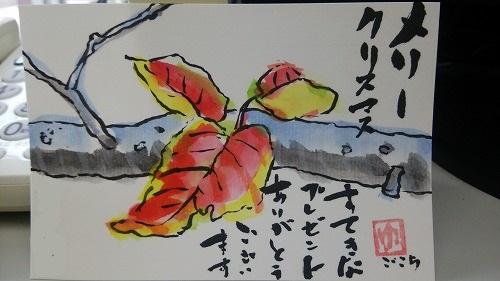 絵手紙03