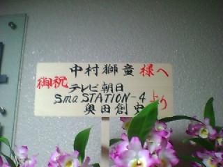 PCM_05_01_02_0001.jpg