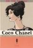 coco02
