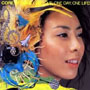 CORE OF SOUL『ONE LOVE, ONE DAY, ONE LIFE!』